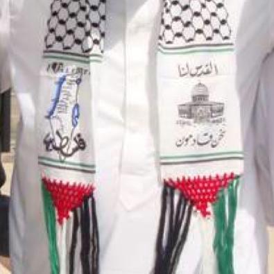 Malik_Hamas_Scarf_detail